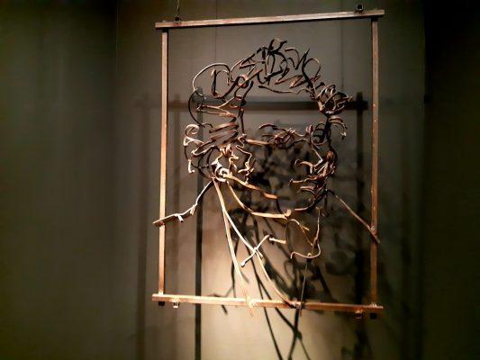 Фрагмент выставки THIS IS NOT A BOOK. Дмитрий Гутов.
