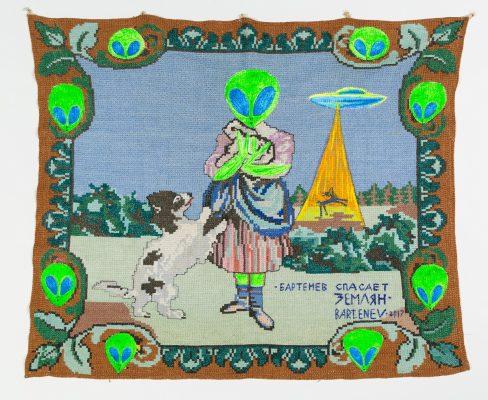 Бартенев спасает землян (флаг). 2015. Коллекция SDV Arts & Science Foundation