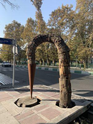 Инсталляция на улице Хорсанд, Тегеран