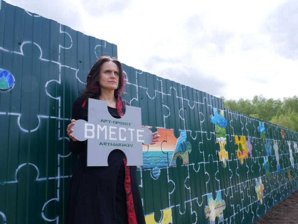 Проект Вместе. Марина Звягинцева.