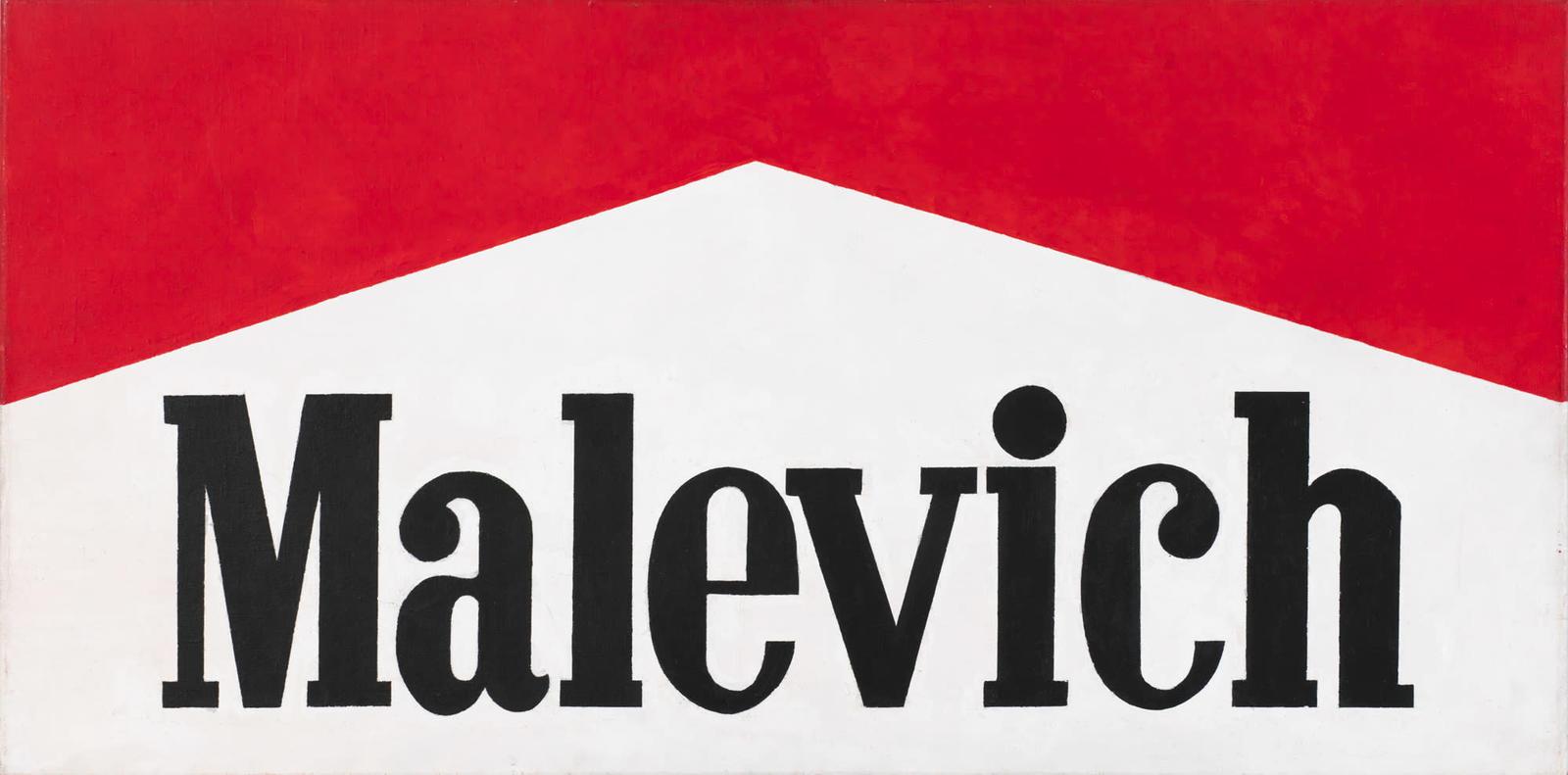 Александр Косолапов. Malevich. 1993 г.