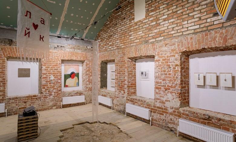 Центр современного искусства «Флигель»