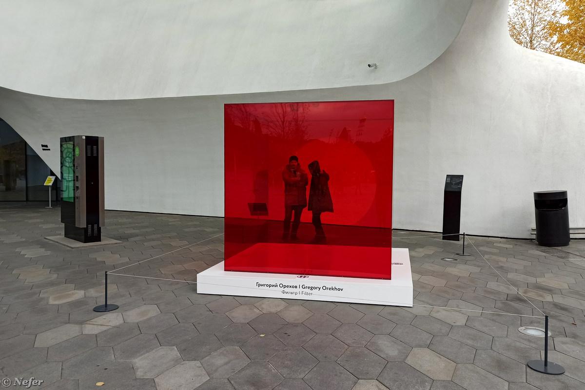 Инсталляция «Фильтр» Григория Орехова