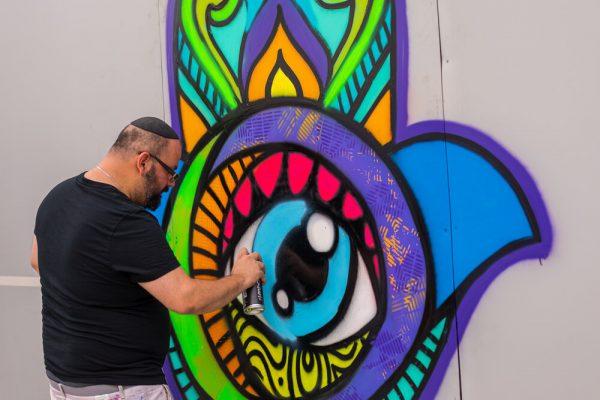 Jewish Street Art Festival