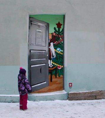 """Паша Кас  """"С новым годом,товарищи""""  2019 г."""