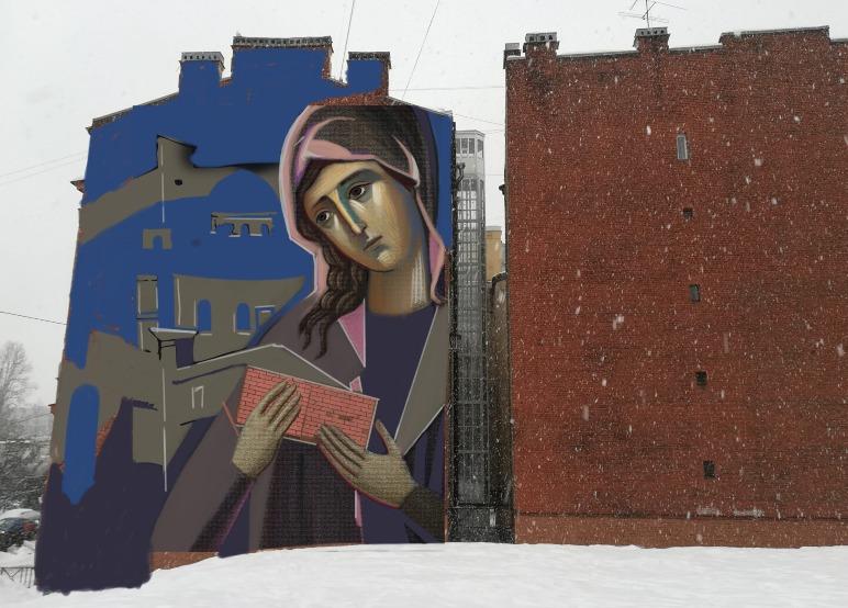Биеннале Христоцентричного искусства