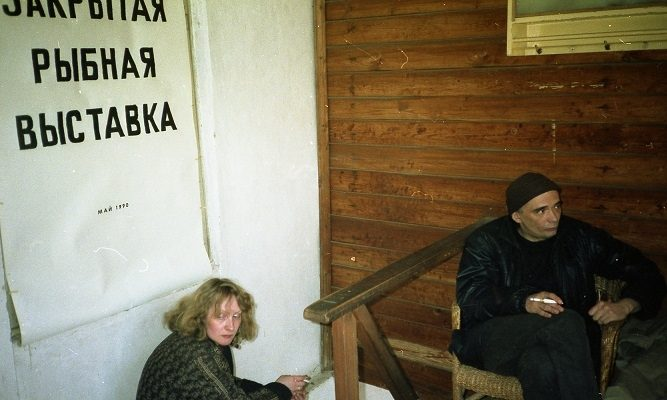 Вернисаж в музее МАНИ.