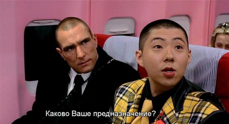 """сюрреалистический фильм  """"Манеры выживать 5+"""""""