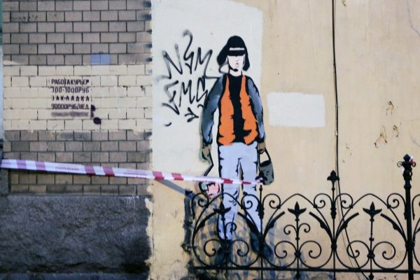 "Лёша BURNSTONE ""Жмурки"" 2019 г."