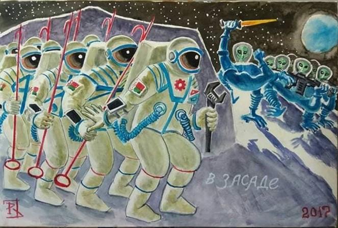арт-группа Зюзинские